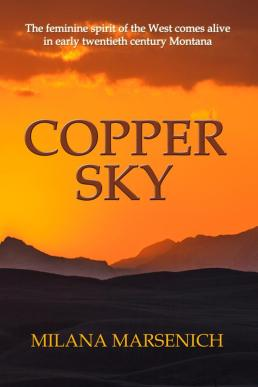 COPPER_SKY_cover